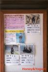 平川動物公園 マレーグマ 紹介看板