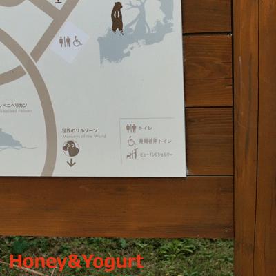 平川動物公園 クマゾーン 地図