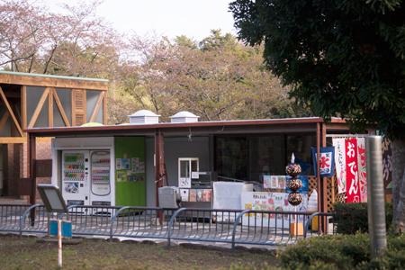 浜松市動物園 売店兼レストラン