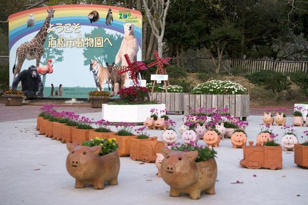 浜松市動物園 入口