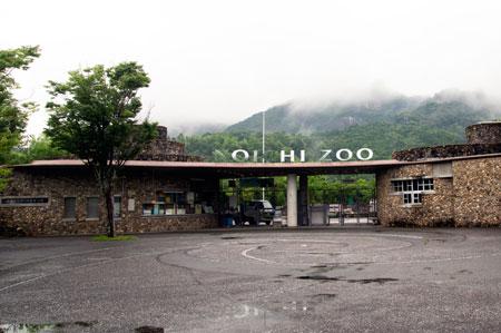のいち動物公園 入場門