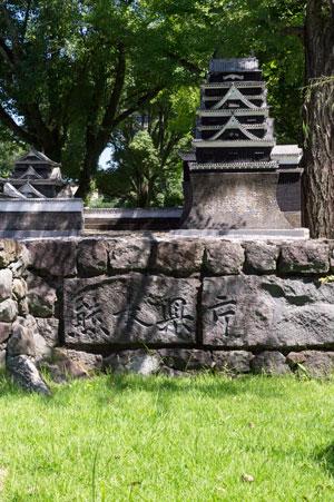 熊本県庁前