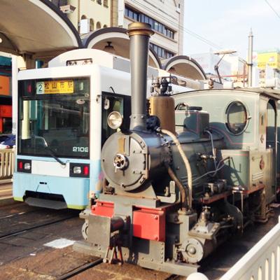 愛媛県 松山市駅 坊ちゃん列車