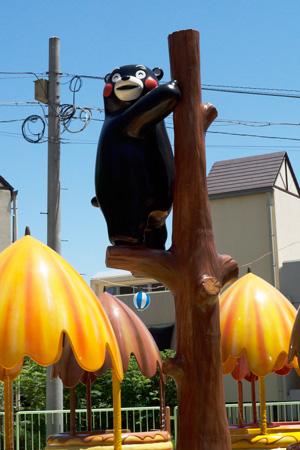 熊本市動植物園 くまモン ティーカップ