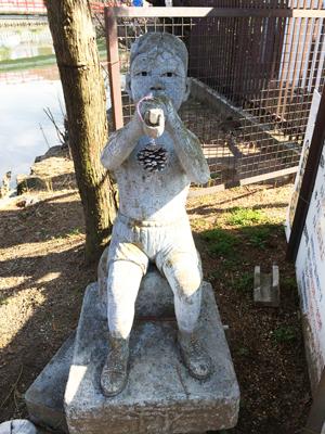 遊亀公園附属動物園 笛吹童子