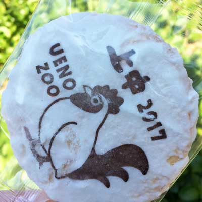 上野動物園 干支柄おせんべい