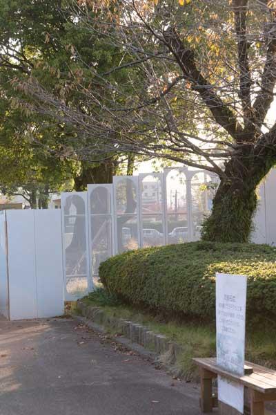 徳山動物園 リニューアル工事