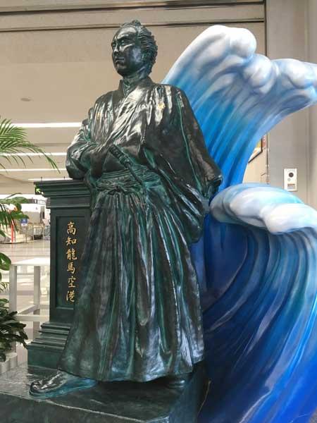 高知竜馬空港