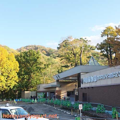 円山動物園 正門