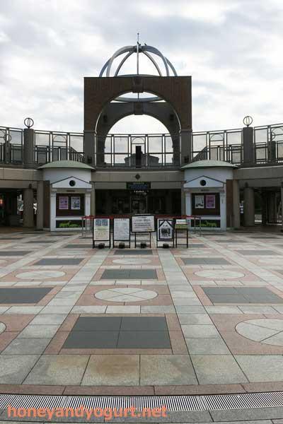 天王寺動物園 入口