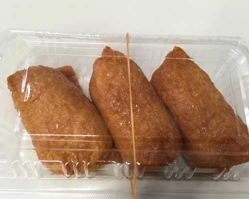 のんほいパーク 西門 軽食