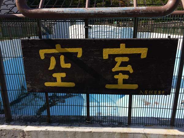 円山動物園 園内 2017