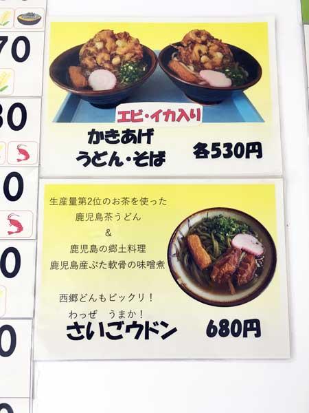 平川動物公園 レストラン